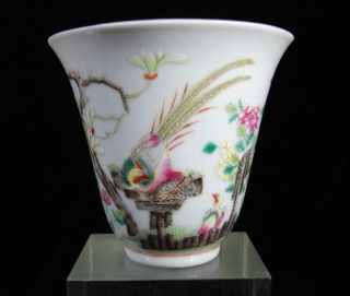 Antique Chinese Porcelain Cup Qianlong Reign Mark Fine Painting Early 20th Cent photo