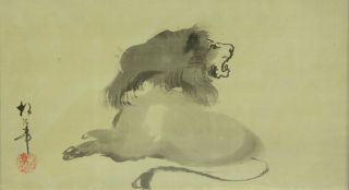 Jiku816 Jc Japan Scroll Suzuki Shonen Lion photo