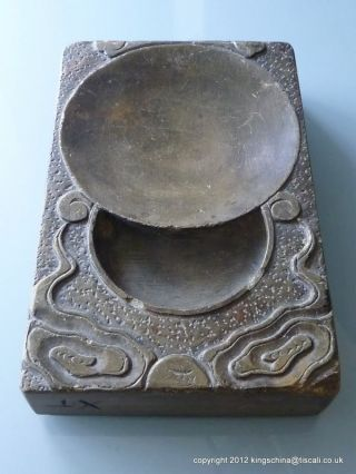 Nr Antique Chinese 19th Century Ink Stone Brush Washer Qing photo