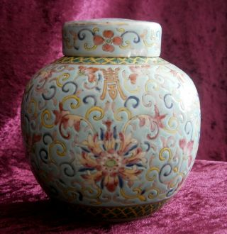 Delightful Antique Chinese Porcelain Famille Rose Jar And Cover - photo