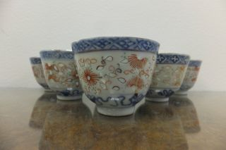 Group Of 6 Antique Chinese Blue White Porcelain Rice Grain Tea Cups Old Estate photo
