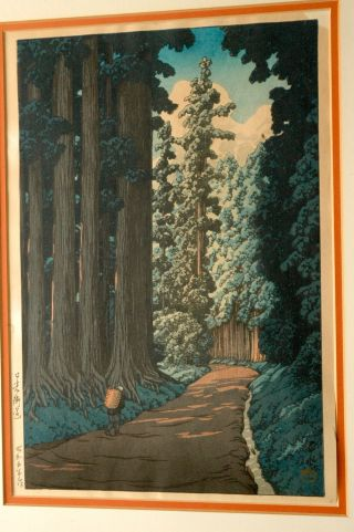 Hasui - Antique Japanese Woodblock Print Cryptomeria Avenue 2 Seals & Signed photo