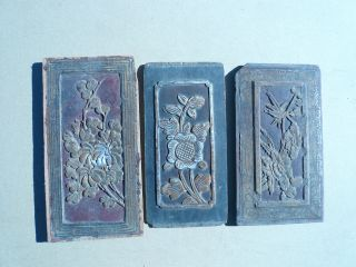 86.  Antique Carved Gold Gilt Wood Panel 3pcs/set W/ Flower photo