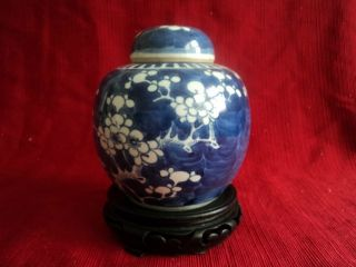 18th - 19th Centry Antique Chinese Blue & White Porcelain Ginger Jar photo