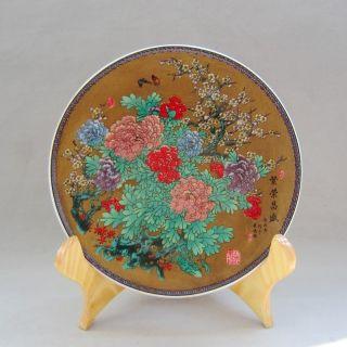 Chinese Jingdezhen Ceramic Peony Plum Blossom Plates photo