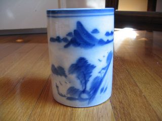 Vintage Asian Blue And White Brushpot W/landscape Scene And Boat photo