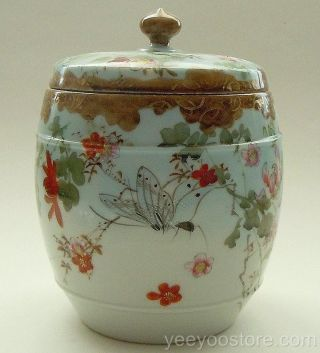 Antique & Signed Japanese Porcelain Satsuma Lidded Tea - Caddy/humidor Jar photo