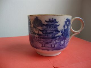 Large Chinese Tea Cup/ Bowl photo