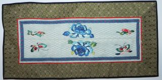 Antique Vintage Chinese Silk Satin Stitch Hand Embroiedry Floral Panel Tapestry photo