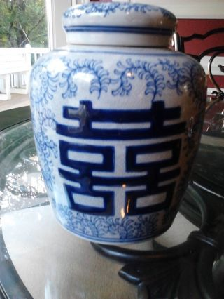 Amazing Chinese Antique Blue And White Ginger Jar Vase photo