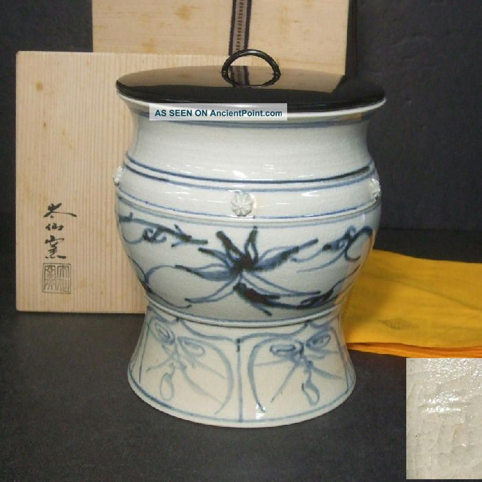 F187: Japanese Blue - And - White Porcelain Water Container By Famous Taisen Kiln Bowls photo