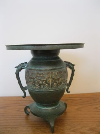 Vintage/antique Japanese Bronze Ikebana Usubata Flower Vase photo