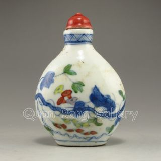 Chinese Porcelain Snuff Bottle W Hong Yun Tang Mark Nr photo