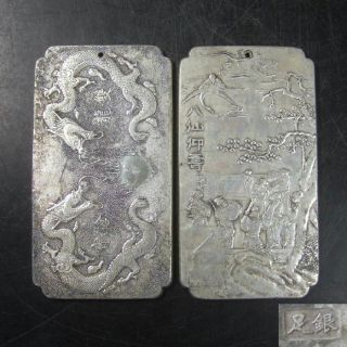 F253: Pair Of The Chinese Signed Paperweight With Fantastic Work.  Silver? photo