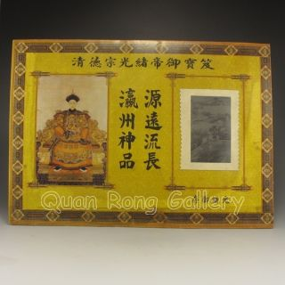 Chinese Official File / Document For Painting In Republic Period Nr photo