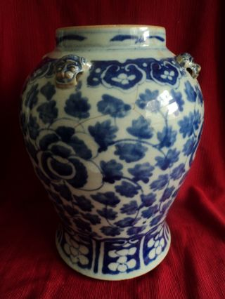 Antique Chinese Early Ming Dynasty Porcelain Vase Urn Jar photo