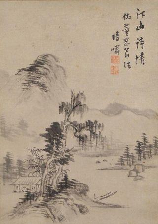 5928 Japanese Hanging Scroll: Riverside Landscape photo