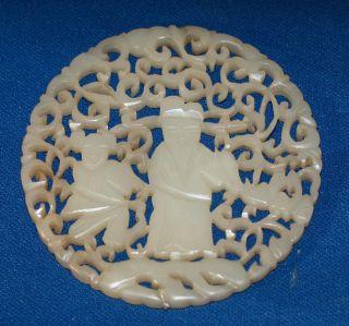Fine Antique Chinese Nephrite Jade Roundel Pendant photo