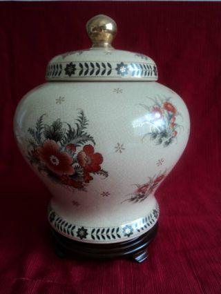 Large Chinese Porcelain Jar photo