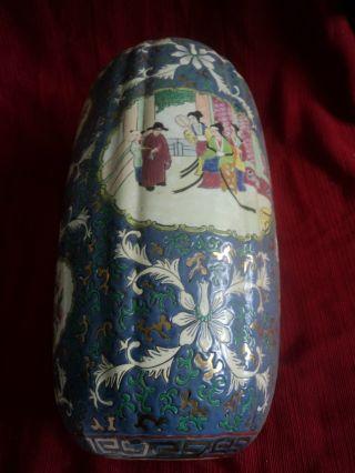 Mid Qing 18th Century China Famille Rose Porcelain Enameled Jar photo
