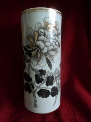 China Famille Rose Porcelain Enameled Vase photo
