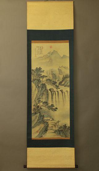 Chinese Hanging Scroll @b102 photo
