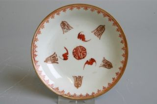 Chinese Porcelain Iron Red And Gold Saucer,  Qianlong Period 1736 - 1795 Bats. photo