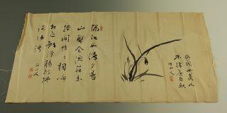 Chinese Makuri