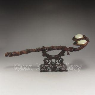 Chinese Bronze & Jade Ruyi Scepter Nr photo