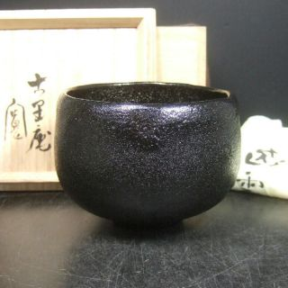 F071: Japanese Kuro - Raku Ware Tea Bowl With Good Style With Signed Box. photo