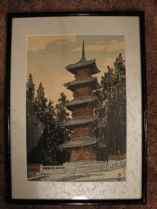 Japanese Signed Kotozuka Eiichi 1906 Temple Woodblock Print photo