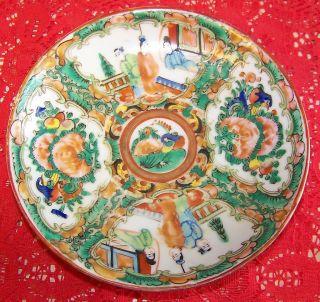 Antique 3 Piece Rose Canton Mandarin Saucers photo