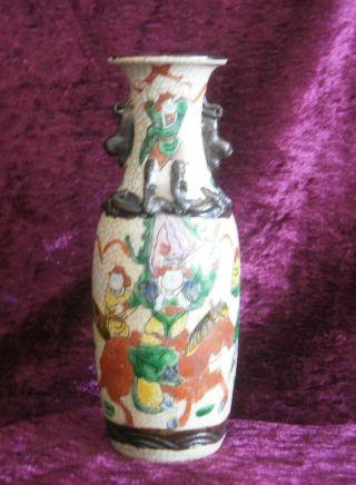Good Antique Chinese Porcelain Famille Rose Warrior Vase - photo