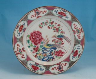 Fine Antique Chinese Porcelain Famille Rose Plate W/ Birds & Flowers Qianlong photo