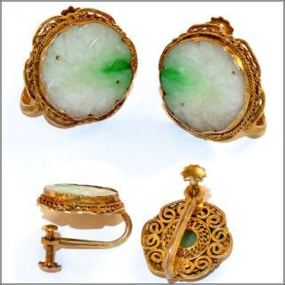 Gilded Sterling Silver Filgree Chinese Antique Jade Earrings White Green Fine photo