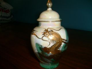 Japanese 18 K Gold Hand Painted Dragon Ginger Jar (aito) photo