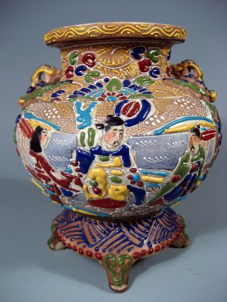Chinese Pottery Censer Enameled Relif Figural & Flower Decor Ca.  Mid 20th C. photo
