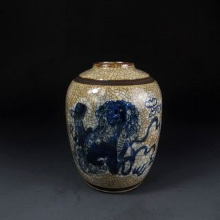 Blue And White Brother Kiln Crack Lion Grain Tank 13 photo