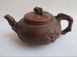 中国宜兴紫砂壶手工制作的,陶圆壶 9 - 273 photo