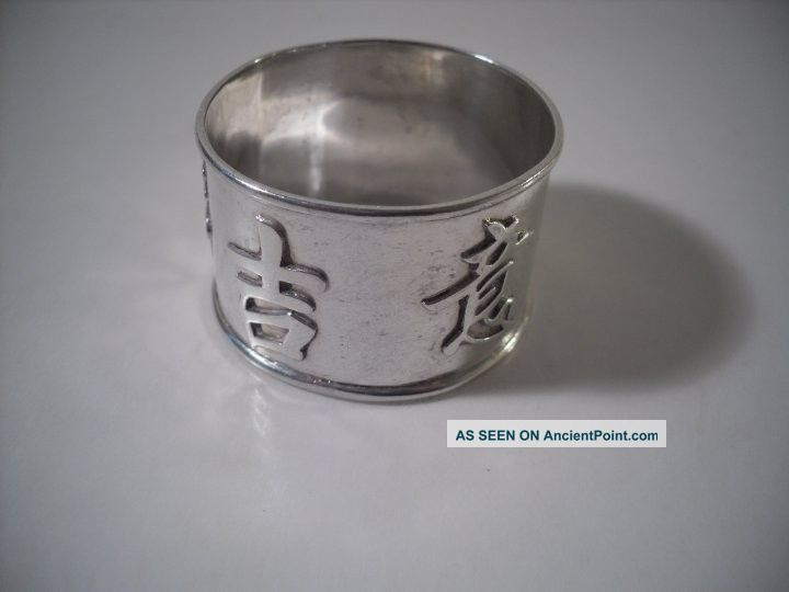 A Chinese Silver Napkin Ring With Raised Calligraphy : China C1920 Other photo