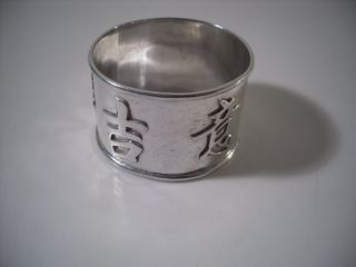 A Chinese Silver Napkin Ring With Raised Calligraphy : China C1920 photo