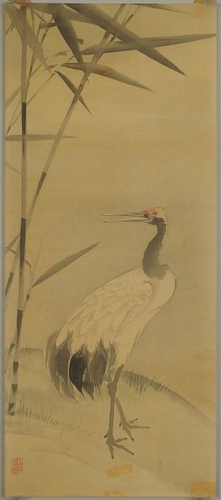 5950 Japanese Mekuri Painting: Crane & Bamboo photo