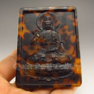 Chinese Turtle Shell / Dai Mao Pendant - Kwan - Yin Nr photo