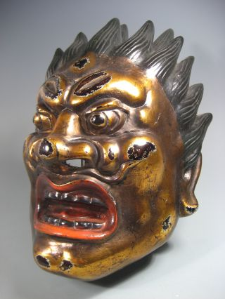 Very Fine Japan Japanese Pottery Theatre Mask Noh Ca.  20th C. photo