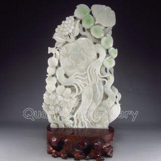 Chinese Hetian Jade Statue - Ginseng & Ruyi Nr photo