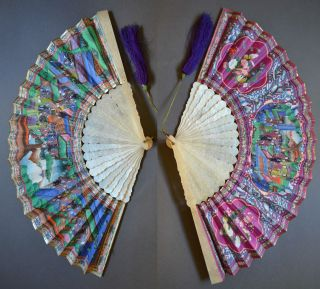 Unique Rare Mid - 19th C.  Cantonese Chinese Carved Mother Of Pearl Ox Bone Fan photo
