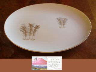 1 Fukagawa Bamboo Arita 901 Large Orval Serving Plates 1940 ' S Vintage Nib photo