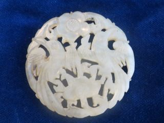 Antique Asian White Jade Carved Pierced Round Pendant Ornament 1860 photo