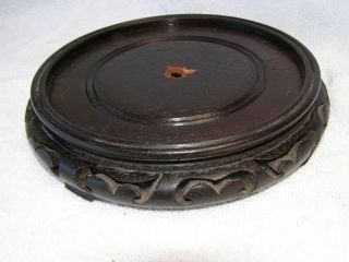 Asian Dark Carved Rosewood Stand Lamp Vase Base 6 3/4