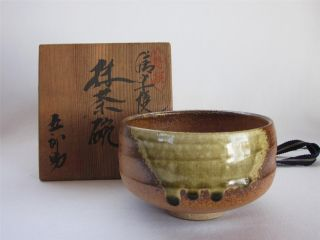 Japanese Vintage Shigaraki Ware Tea Bowl W/signed Box By Gorosuke/ 372 photo